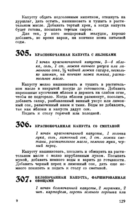 molveg1965-page-130 (447x700, 150Kb)