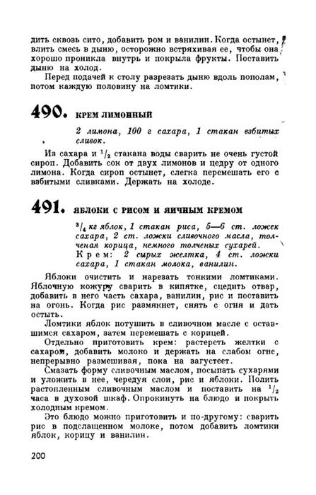 molveg1965-page-201 (447x700, 153Kb)