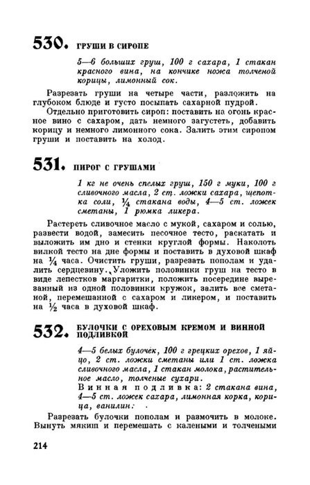 molveg1965-page-215 (447x700, 146Kb)