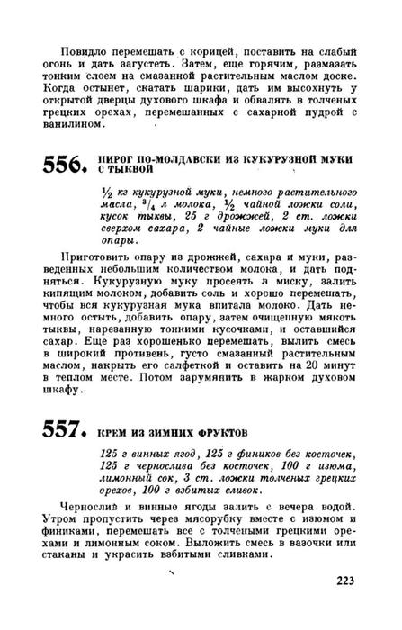molveg1965-page-224 (447x700, 149Kb)