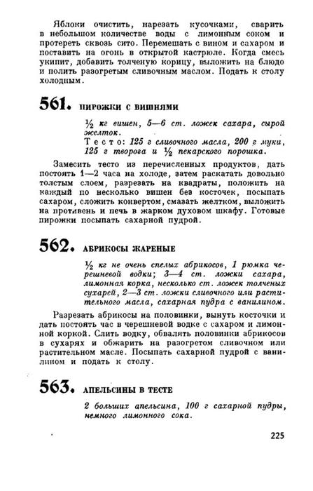 molveg1965-page-226 (447x700, 143Kb)