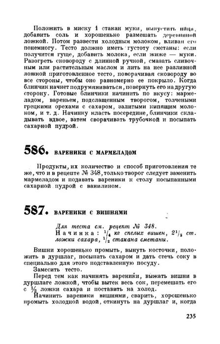 molveg1965-page-236 (447x700, 146Kb)
