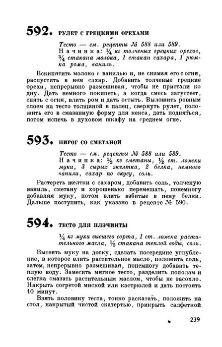 molveg1965-page-240 (447x700, 146Kb)