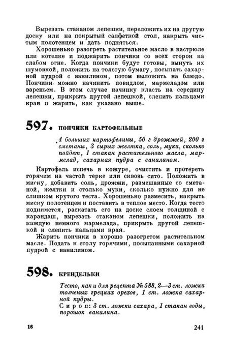 molveg1965-page-242 (447x700, 153Kb)