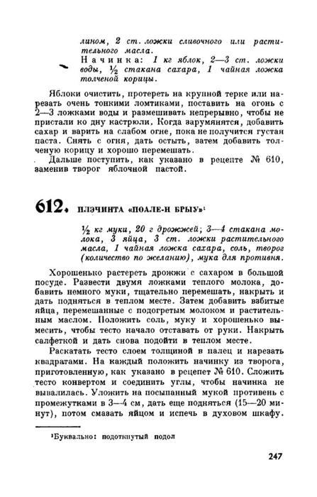 molveg1965-page-248 (447x700, 153Kb)
