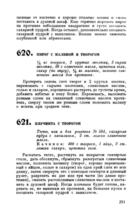 molveg1965-page-252 (447x700, 146Kb)
