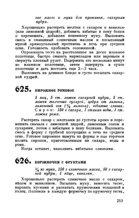 molveg1965-page-254 (447x700, 148Kb)