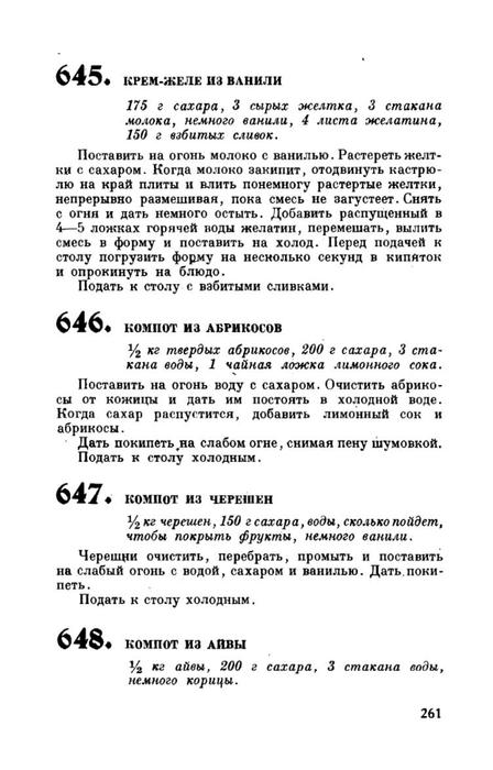 molveg1965-page-262 (448x700, 132Kb)