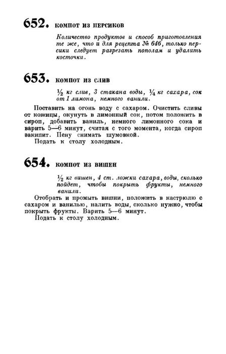 molveg1965-page-264 (447x700, 83Kb)