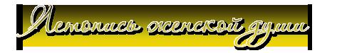 4083308_0_161533_abf9ec23_orig (480x75, 21Kb)