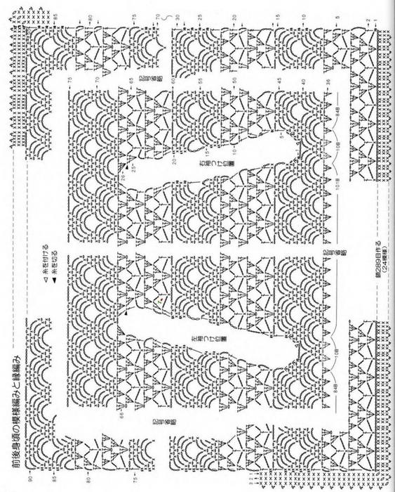 Жакет трансформер, вязание крючком схема/3071837_085 (563x700, 315Kb)