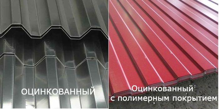 cink-cinkpolimer (700x350, 43Kb)