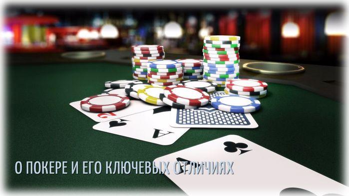 Online казино техаский покер программы для выигрывания казино