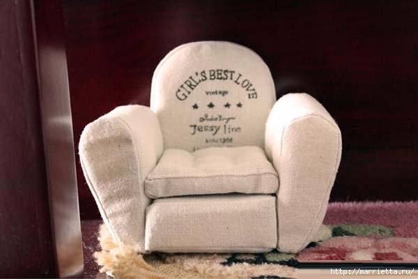 Мягкое кресло для кукол