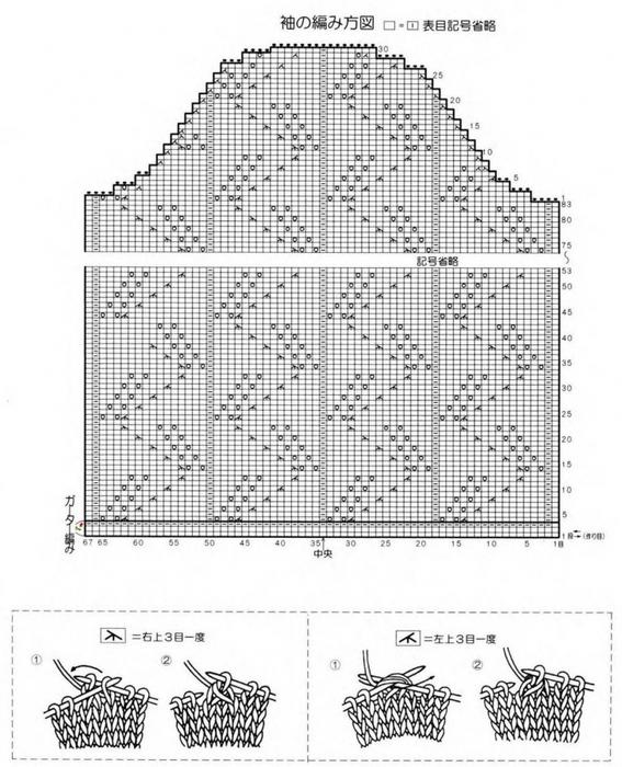 Вязание спицами. Пуловер листиками. схема вязания/3071837_184 (567x700, 250Kb)