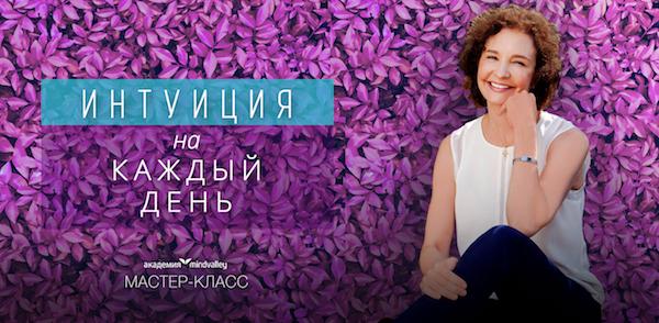 Соня Шокетт1 (600x294, 349Kb)