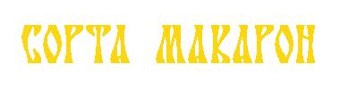 img_fonts (1) (380x100, 5Kb)