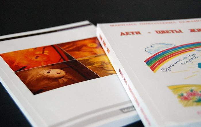 печать книг в москве