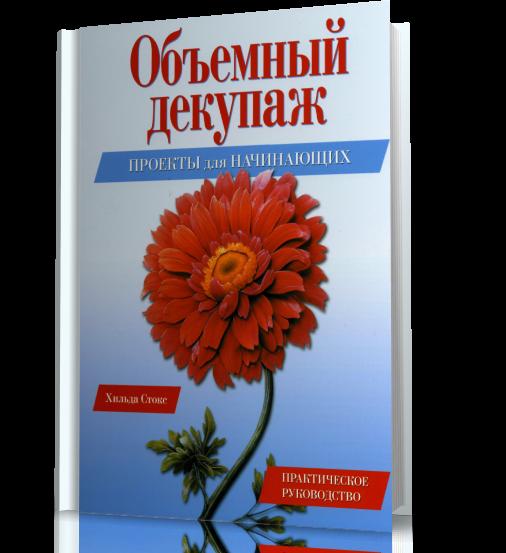 3899041_newproject_1_ (506x553, 275Kb)