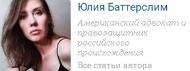 6209540_Batterslim_Uliya (190x71, 14Kb)