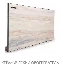 Screenshot (14) (259x268, 50Kb)