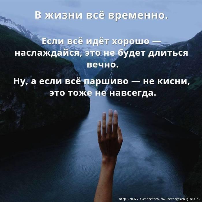 20046472_1929699667248522_307851350518576628_n (700x700, 184Kb)