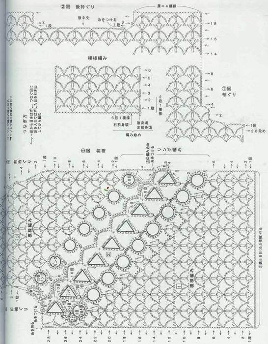Оригинальный ажурный жакет связанный крючком./3071837_373 (546x700, 279Kb)