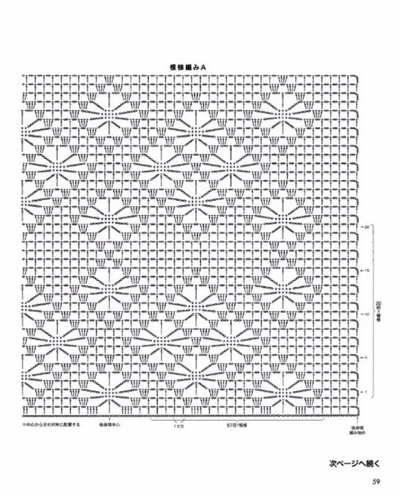 Вязание крючком. Жакет с рукавом 3/4, схема вязания крючком./3071837_013 (565x700, 263Kb)