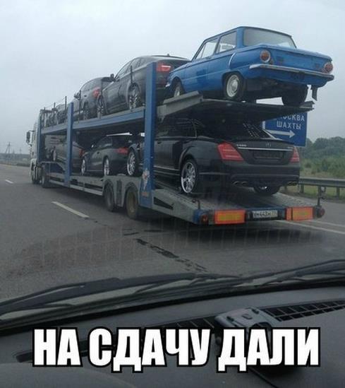 авто на сдачу (489x549, 35Kb)