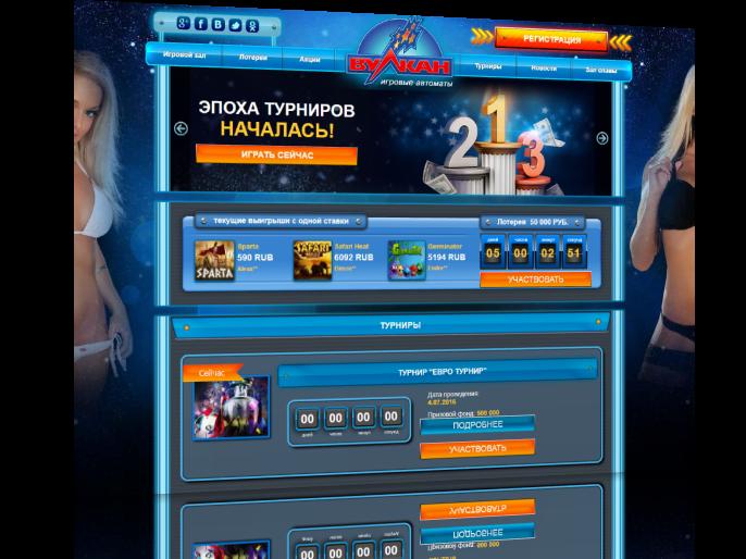 Интернет-казино без персонального атт эмулятор азартные игры скачать бесплатно на телефон