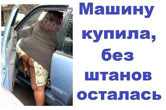 136307829_3416556_image_4 (548x364, 36Kb)