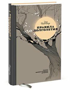457b3cb4508c8fba21d0708d3c030c6d--book (236x303, 11Kb)