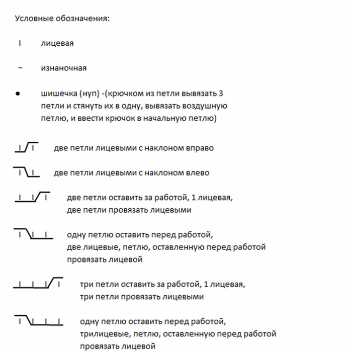 sxema-uzora-245-2 (700x700, 249Kb)
