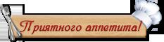 pr_ap (233x60, 17Kb)