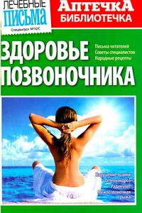 5972449_Aptechka_bibliotechka__sp_16__2010 (200x300, 42Kb)