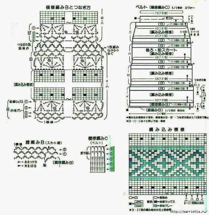 Жаккард крючком. Схемы вязания стильной юбки (1) (681x700, 395Kb)