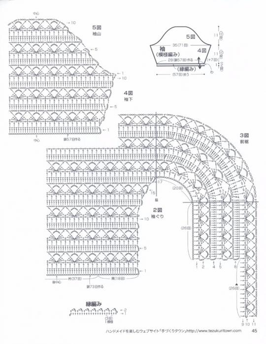 Вязание крючком. Жакет трансформер. схема вязания/3071837_114 (540x700, 226Kb)