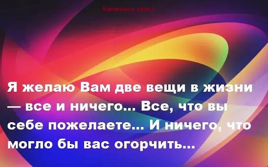 imagen (548x342, 180Kb)