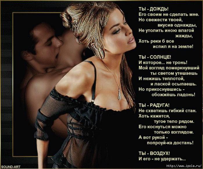 """alt=""""Зачем в сексуальных отношениях нужны ролевые игры""""/2835299_Zachem_v_seksyalnih_otnosheniyah_nyjni_rolevie_igri3 (700x582, 293Kb)"""