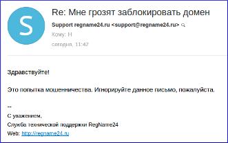 ответ  регнейм24 (331x208, 25Kb)