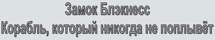 0_128b30_7742f92f_orig (700x130, 22Kb)