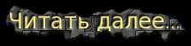 - (216x52, 16Kb)