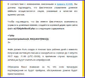 REG.RU (294x269, 41Kb)