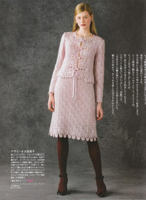Вязание спицами. Костюм, жакет и юбка. схема вязания/3071837_181 (509x700, 260Kb)
