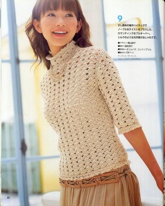 Вязание крючком. Пуловер. схема вязания/3071837_211 (561x700, 295Kb)