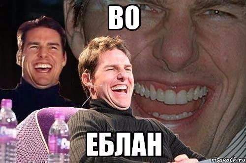 ЮМОР - ВО ЕБЛАН!!! (500x333, 144Kb)