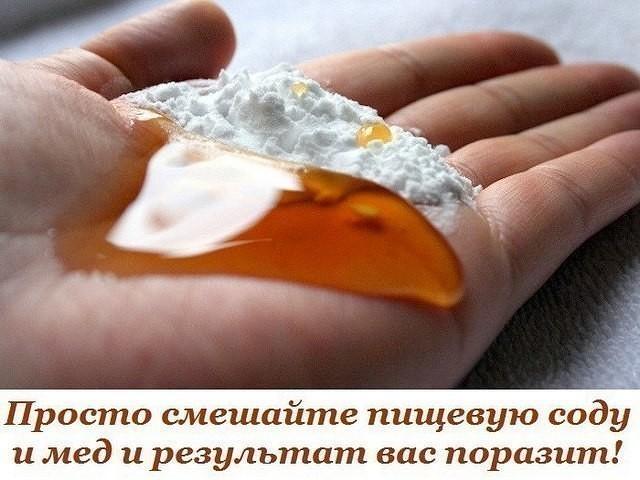 2749438_Smeshaite_pishevyu_sody_i_med_dlya_zdorovya (640x480, 75Kb)