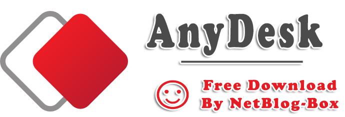 AnyDesk By NetBlogBox (690x234, 34Kb)