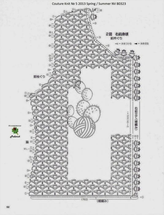 Вязание крючком. Черный ажурный жакет. схема вязания/3071837_263 (535x700, 224Kb)