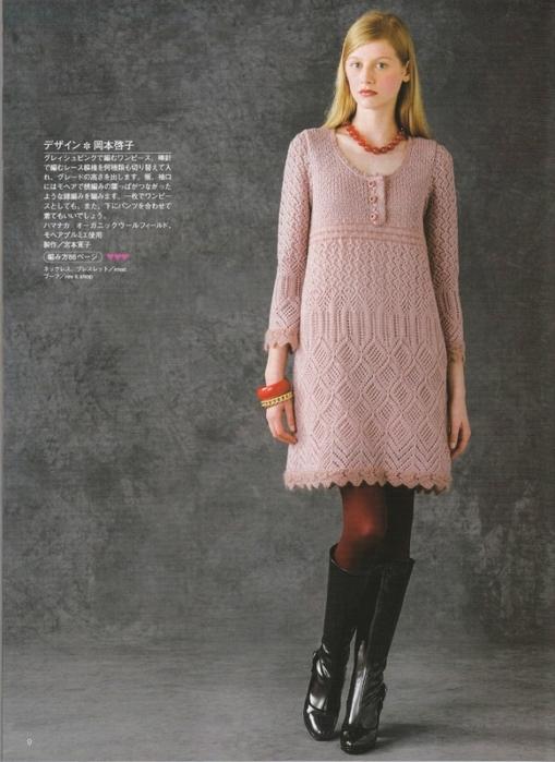 Вязание спицами. Бежевое платье. схема вязания/3071837_281 (509x700, 246Kb)
